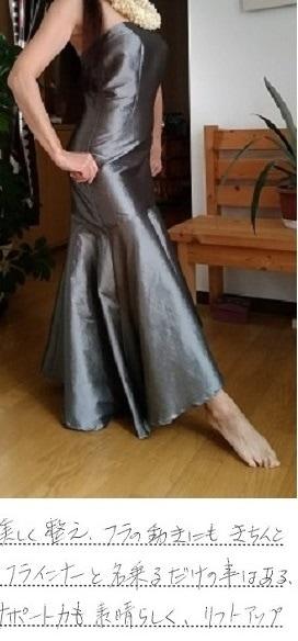 フラダンス専用インナーのラウラクス|純日本製セミロングブラジャーモニター口コミ画像
