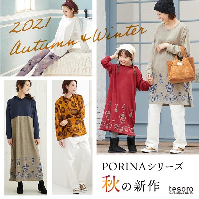 porinaaw
