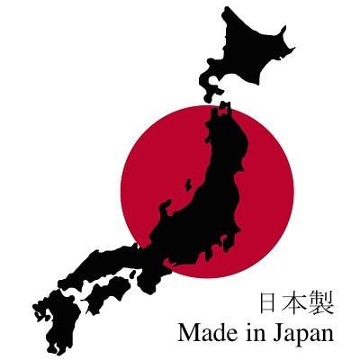 Made in Japan logo 日本製マーク