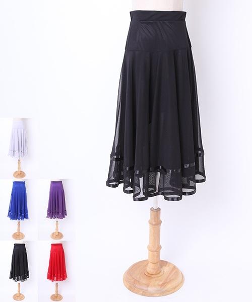 社交ダンス レッスンウエア 裾サテンテープスカート【社交 衣装 スカート】