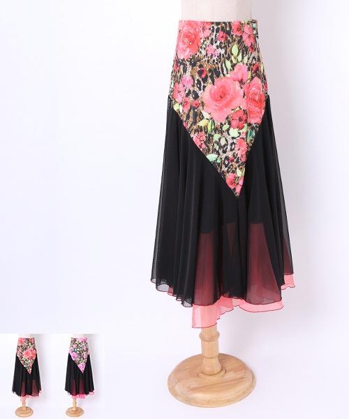 ◆セール50%オフ◆社交ダンス ロングスカート 【社交ダンス 衣装 スカート】