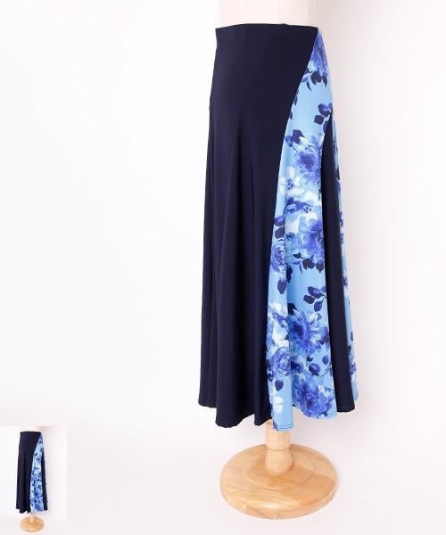 【モデル三浦美和子先生】花柄 エスカルゴデザイン ロングスカート【社交 衣装 スカート】
