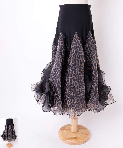 ◆SALE◆ レオパード オーガンジーフリル ロングスカート【社交ダンス 衣装 スカート】