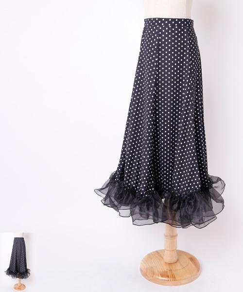 ◆SALE◆ ドット オーガンジーフリル ロングスカート【社交 衣装 スカート】