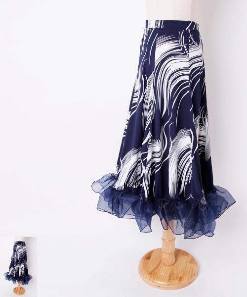 ◆SALE◆ ウェーブ柄 オーガンジーフリル ロングスカート【社交 衣装 スカート】