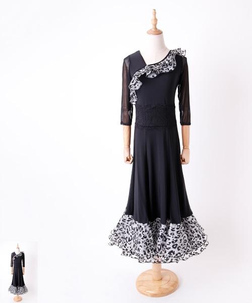 ◆セール!!◆ レオパードフリル デザイン ロングワンピース【社交ダンス 衣装 ワンピース】