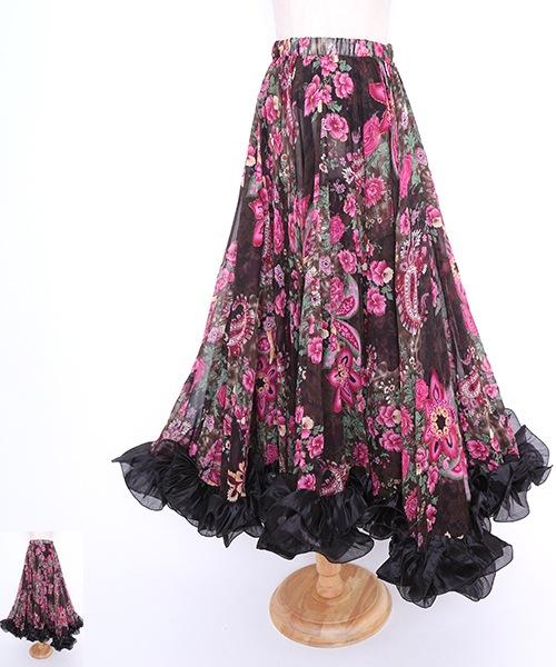 ベリーダンス衣装 花柄スカート【ベリーダンス 衣装 ロングスカート 】