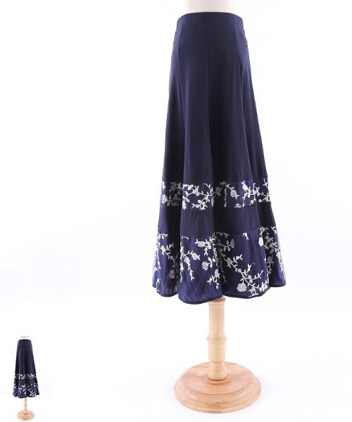 【タイムセール 10/15-10/21】フラワー刺繍フレアロングスカート【社交ダンス 衣装 スカート ロング】