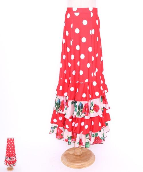 フラメンコ 衣装スカート 【フラメンコ 衣装 ファルダ 】