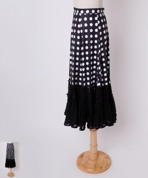 ◇セール10%オフ 8/25 23:59まで◇ドットレースメッシュ切り替えロングスカート 【社交 衣装 スカート】