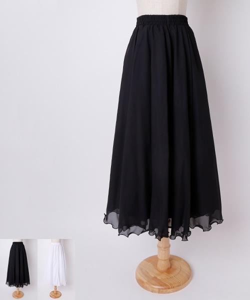 ◆40%OFF◆シフォンフレア シンプルスカート【社交ダンス 衣装 スカート】
