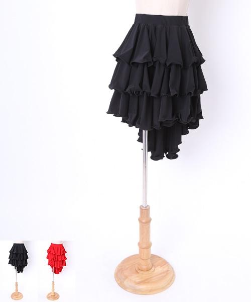 ◆セール30%オフ◆フリルデザインミディアムスカート 【社交ダンス 衣装 スカート】