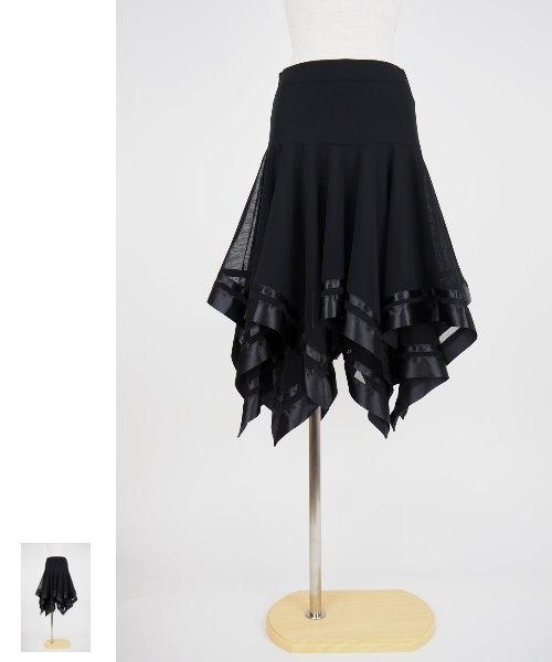 ◆韓国製◆ランダムヘムブラックチュールスカート 【社交ダンス 衣装 スカート】