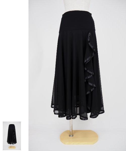 ソフトメッシュサテンテープフリルロングスカート【社交ダンス 衣装 ロングスカート 黒】