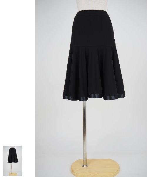 裾サテンテープミディアムスカート【社交ダンス 衣装 スカート ミディアム ショート】