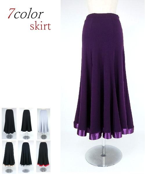 裾サテンリボン切り替えシンプルロングスカート【社交ダンス 衣装 スカート】