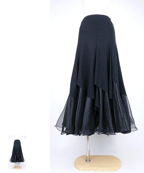 異素材ミックスのイレヘムロングスカート【社交ダンス 衣装 スカート】
