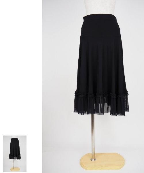 裾フリルミディアムスカート【社交ダンス 衣装 スカート 】