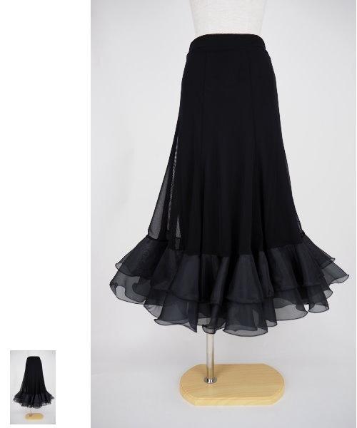 オーガンジーフリルのロングスカート【社交ダンス 衣装 スカート】