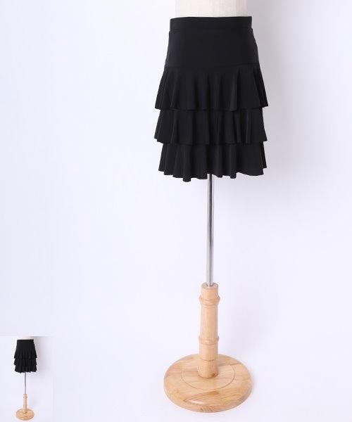 3段ショートティアードスカート【社交ダンス スカート オーバースカート】