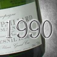 1990年ヴィンテージ