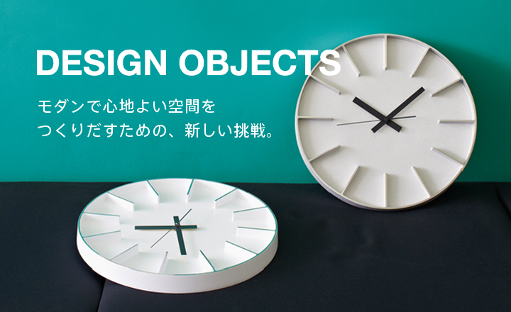 DESIGN OBJECT デザインオブジェクト