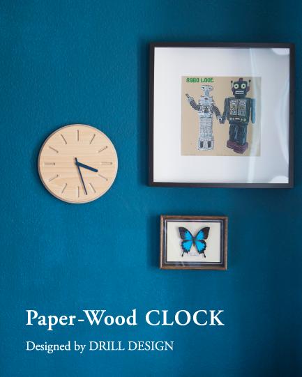 Paper-Wood CLOCK ペーパーウッド クロック