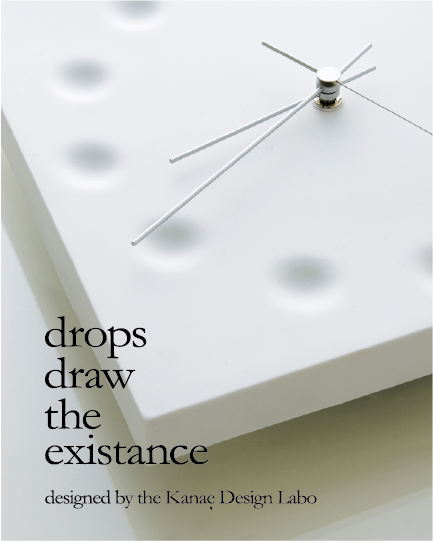 Drops draw the existance ドロップス ドロー ザ エグジスタンス
