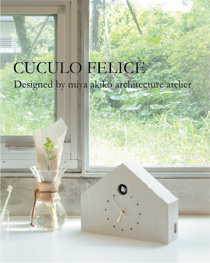 CUCULO FELICE ククロ フェリーチェ