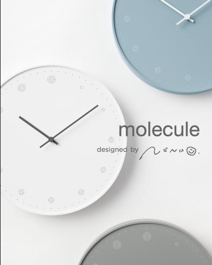 molecule モレキュール