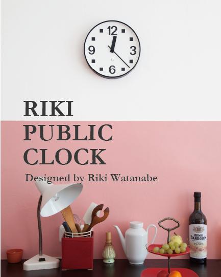 RIKI PUBLIC CLOCK
