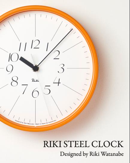 RIKI STEEL CLOCK リキ スチール クロック