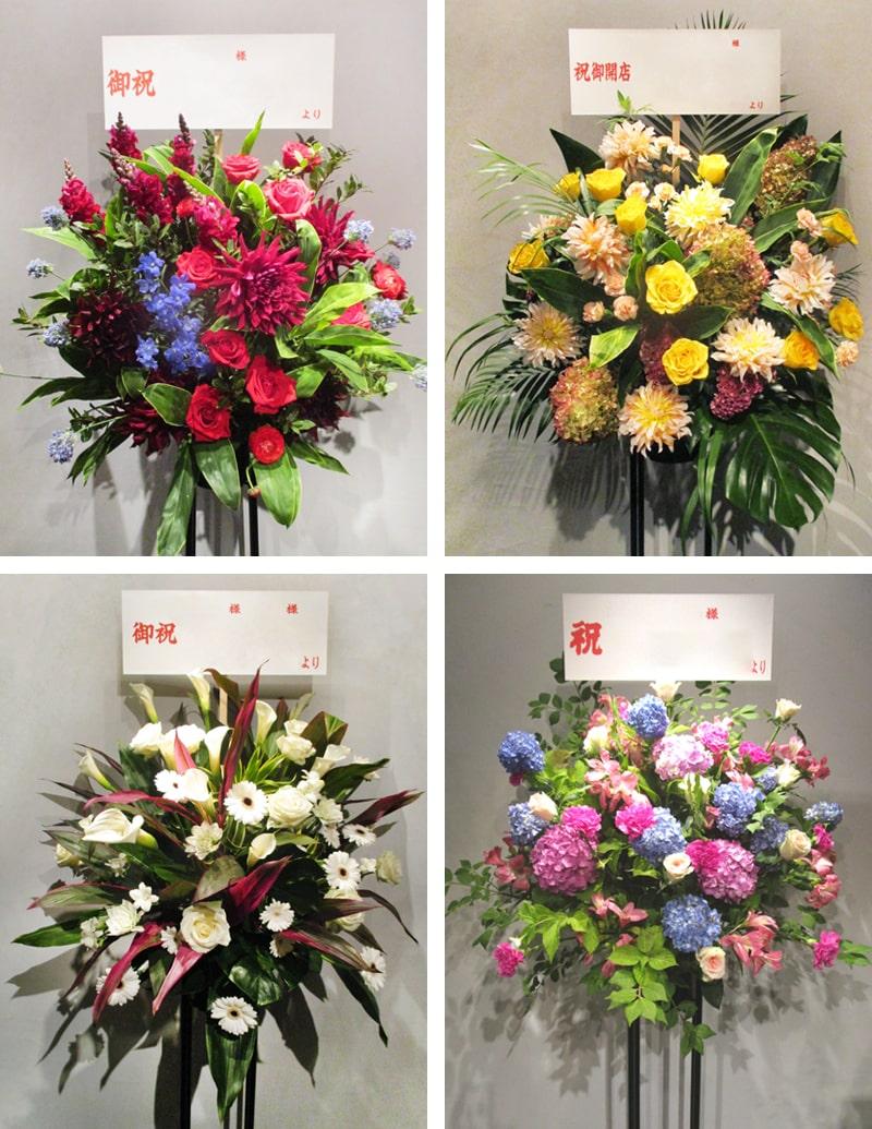 スタンド花Sサイズの値段とサイズ