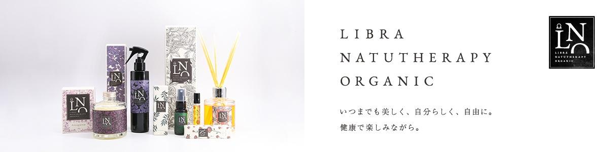 ライブラオーガニック(LNO)