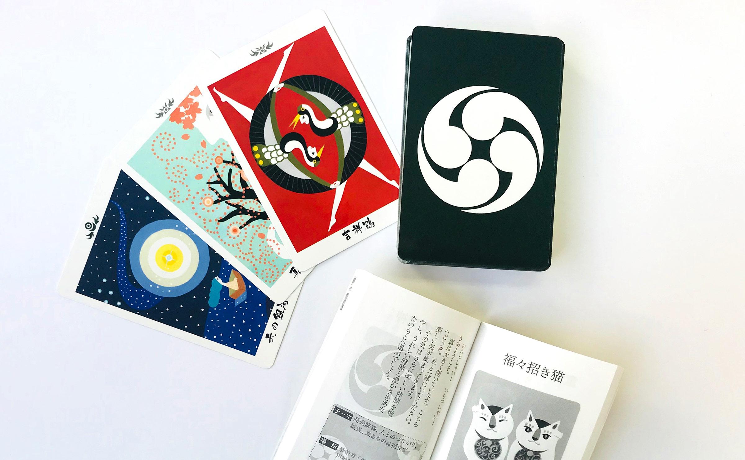 日本の信託オラクルカード