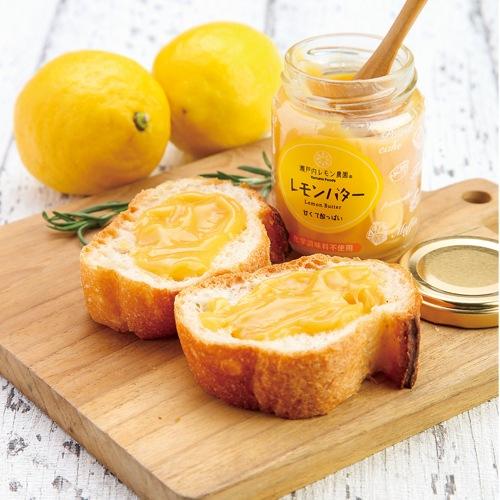 瀬戸内レモン農園 レモンバター