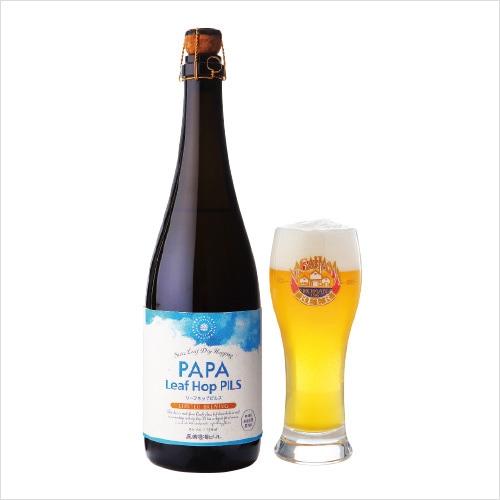 長浜浪漫ビール PAPA Leaf Hop Pils