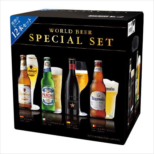 世界のビール12本ギフトセット