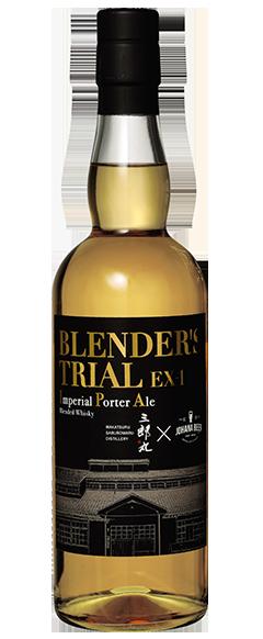 三郎丸蒸留所 BLENDER'STRIAL EX?1
