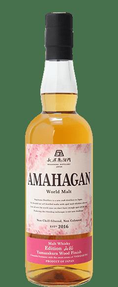 アマハガン ワールドモルト エディション山桜
