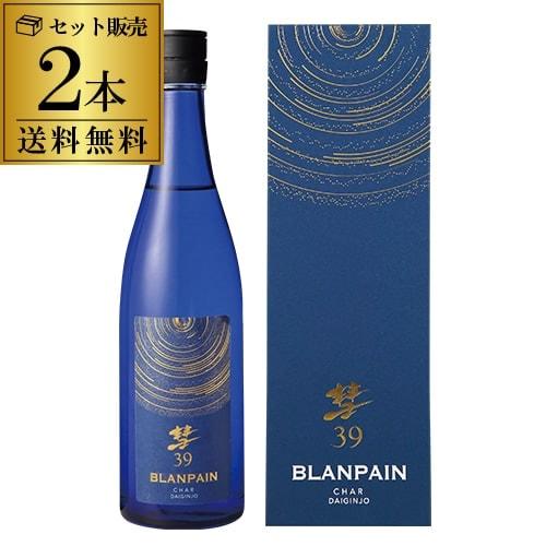 BLANPAIN(ブランパン) 2本セット