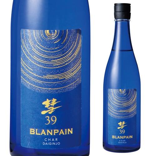 BLANPAIN(ブランパン)
