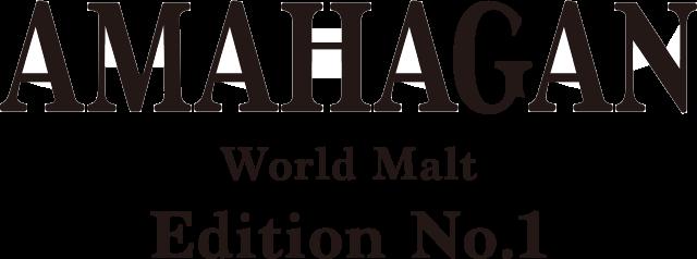 AMAHAGAN world Molt Editon No.1