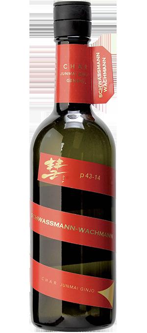 彗 -シャア- SCHWASSMANN-WACHMANN(シュワスマン・ワハマン)純米吟醸 無濾過原酒