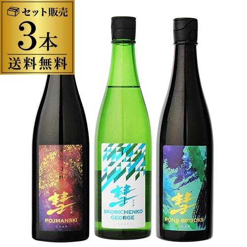 彗(シャア)BENNETT(ベネット)中取り 純米大吟醸 1,800ml
