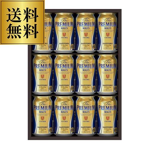 サントリー BPC3Nザ・プレミアム・モルツ ビールセット 〔350ml×12本入〕