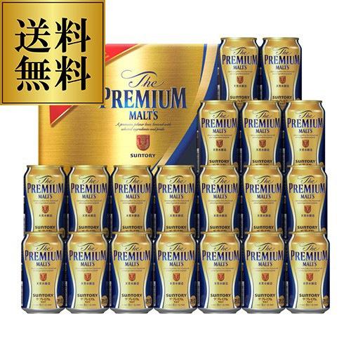 サントリー BPC5N ザ・プレミアム・モルツ ビールセット 〔350ml×19本入〕