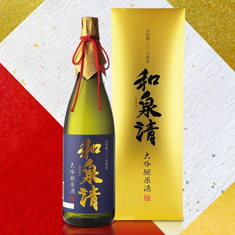 和泉清 大吟醸原酒 山田錦100%使用