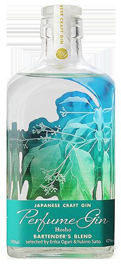 Perfume Gin 芳樟 〜BARTENDER'S BLEND〜