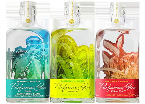 Perfume Gin 送料無料 3本セット